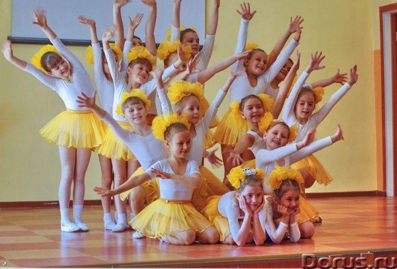 Современные танцы для детей от 4 - Прочее по отдыху и спорту - Студия Танцев Кокетка приглашает дево..., фото 1