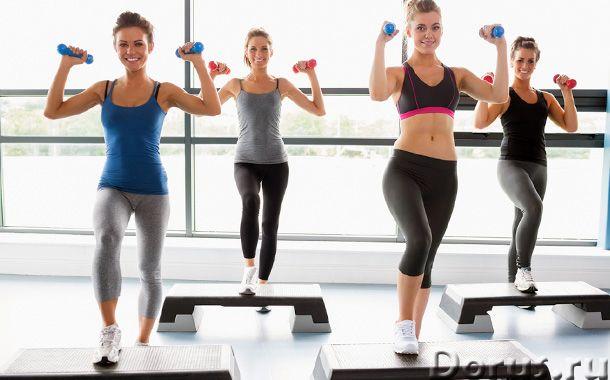 Фитнес для девушки (FREE STYLE) - Прочее по отдыху и спорту - FREE STYLE или Фьюжн – необычное сочет..., фото 1