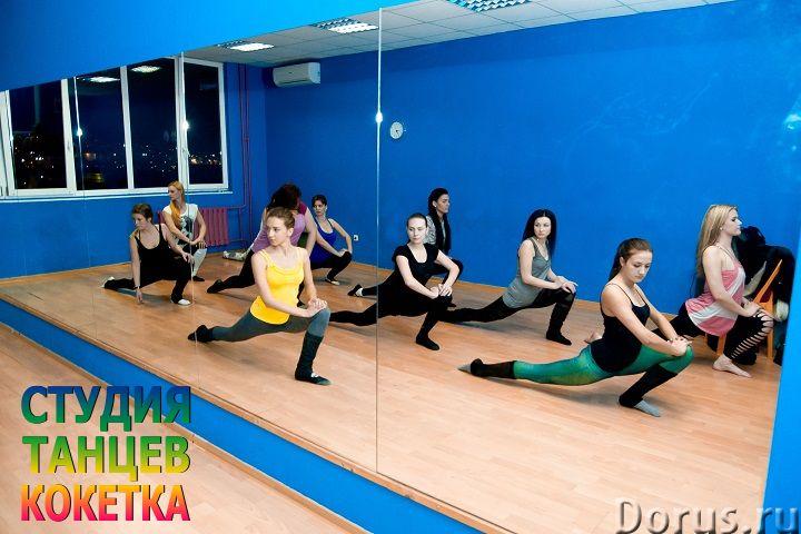 Stretching, растяжка, шпагат за 3 месяца - Прочее по отдыху и спорту - Stretching, растяжка, шпагат..., фото 1