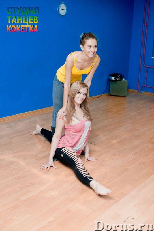 Stretching, растяжка, шпагат за 3 месяца - Прочее по отдыху и спорту - Stretching, растяжка, шпагат..., фото 2