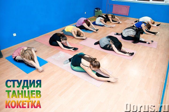 Stretching, растяжка, шпагат за 3 месяца - Прочее по отдыху и спорту - Stretching, растяжка, шпагат..., фото 3