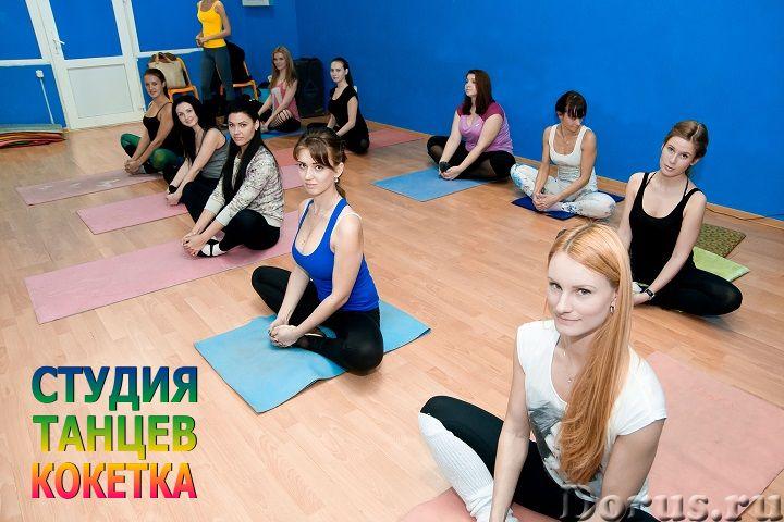 Stretching, растяжка, шпагат за 3 месяца - Прочее по отдыху и спорту - Stretching, растяжка, шпагат..., фото 4