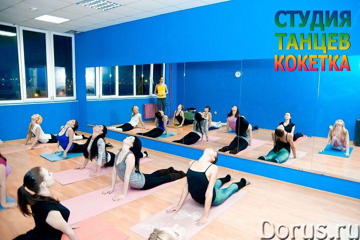 Stretching, растяжка, шпагат за 3 месяца - Прочее по отдыху и спорту - Stretching, растяжка, шпагат..., фото 5