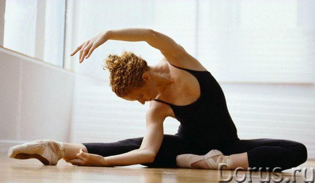 Contemporary dance. Обучение контемпу - Прочее по отдыху и спорту - Contemporary Dance. Обучение тан..., фото 2